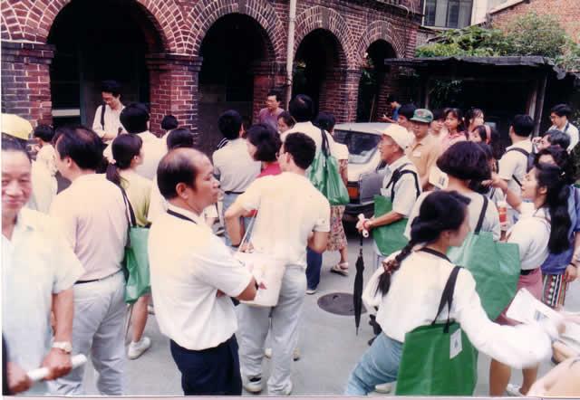 1993汐止史蹟巡禮-站前蘇厝