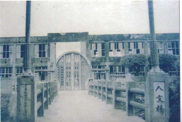 水返腳人文橋196002