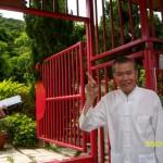 監委高鳳仙、楊美鈴提案函請「促轉會」將131位遭判決鹿窟村民撤銷罪刑及塗銷前科,將6位遭刑求村民回復名譽!及賠償損害