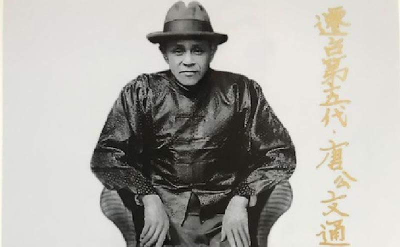 《我的家族史》我的祖父唐文通